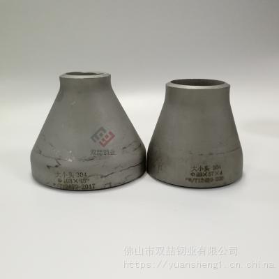 TP304不锈钢大小头 喷砂大小头304 工业316不锈钢异径管
