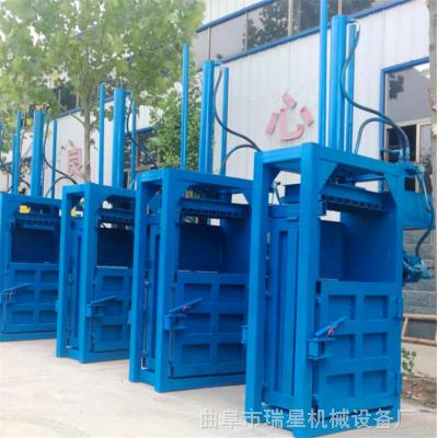 立式金属打包机 铁桶压扁机 服装铁桶液压打包机 压包机