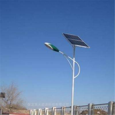 智慧路灯 各种规格 太阳能路灯 英光