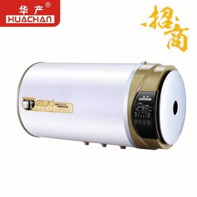 华产磁能热水器 学校热水工程 储水电热水器代理品牌热水器