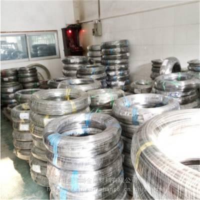 国标铝线 2024 3003 6061 7075优质环保铝合金线材