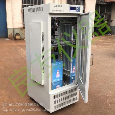 金坛九游会老哥论坛 MGC-250步入式人工气候箱价格