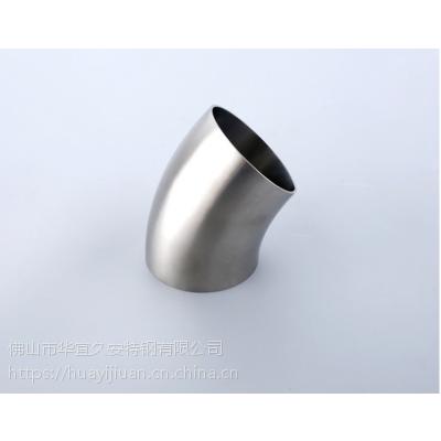 东莞卫生级不锈钢弯头制造商