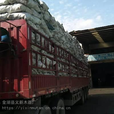 赣州木炭厂家 工业木炭 木炭批发
