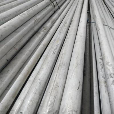 廢水排放22*2流體不銹鋼管道廠家 / 06Cr19Ni10流體不銹鋼管道品質保障