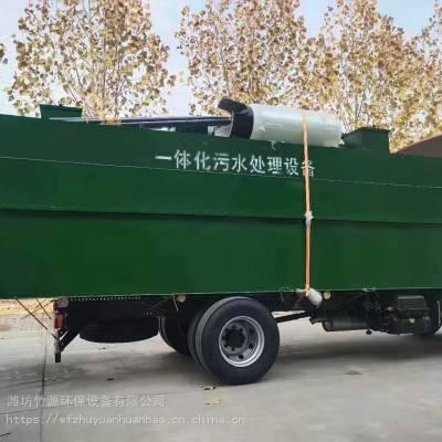 学校日常废水综合处理设备-竹源