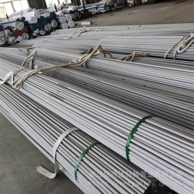 江苏常州***06Cr19Ni10不锈钢换热管厂家价格