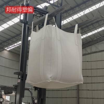 佛山聚酯切片吨袋 粮食吨包袋1吨1.5吨2吨1个包装袋