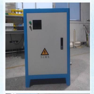 电磁采暖炉 电锅炉 高频电磁采暖炉 智能电磁采暖炉快装锅炉润之能