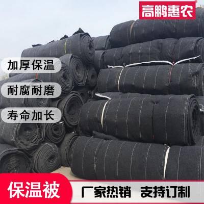 驻马店遂平县耐高温大棚保温被厂供应骨架大棚材料