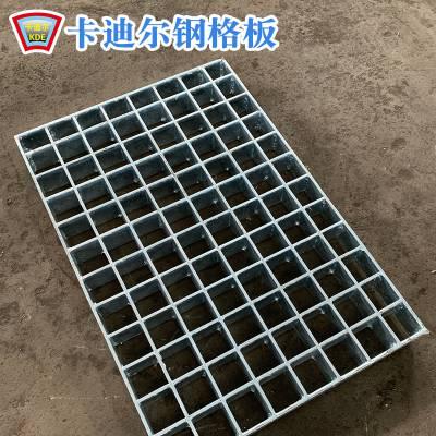 「钢格板」复合钢格板-专业定制 质量过硬 钢格栅板 水沟盖板 楼梯踏步板
