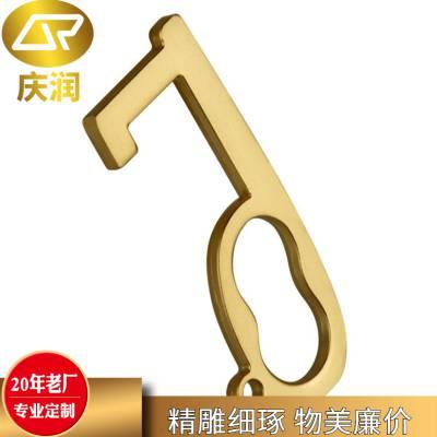 疫情钥匙扣供应商隔离开门器挂件可定制防疫情钥匙扣品质精湛