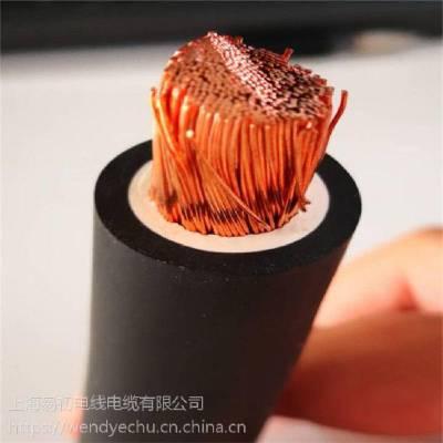易初厂家价格直销JBQ 35mm2 1000V 镀锡丝导体焊接电缆