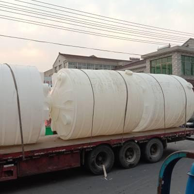 朔州 10吨塑料水箱 生物醇油储罐 晋中塑胶大桶 一体成型耐腐蚀