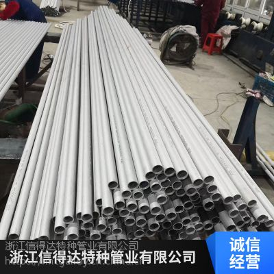 奥托昆普镍基合金Inconel 625不锈钢换热管高效冷凝管工厂定制