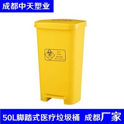 德阳医疗垃圾桶厂家 广汉医疗垃圾桶商家 什邡医疗垃圾桶销售商 绵竹医疗垃圾桶价格