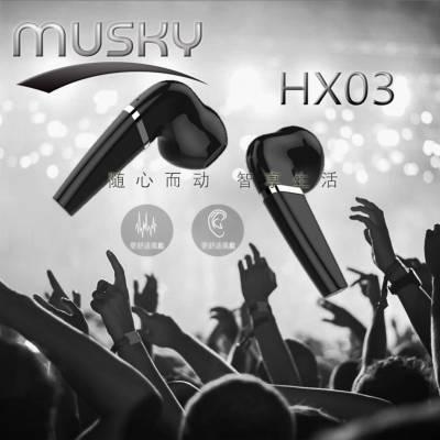 蓝牙耳机,TWS耳机,厂家供应