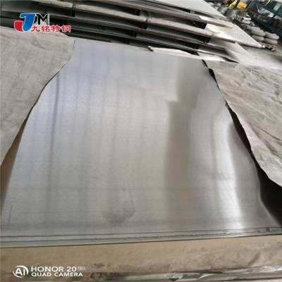铜镍耐腐蚀合金板 Monel蒙乃尔合金卷板 进口蒙乃尔400板材零售