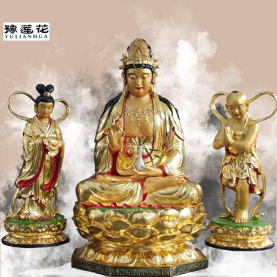 河南雕塑日光菩萨大图片 厂家 华严三圣佛像雕塑