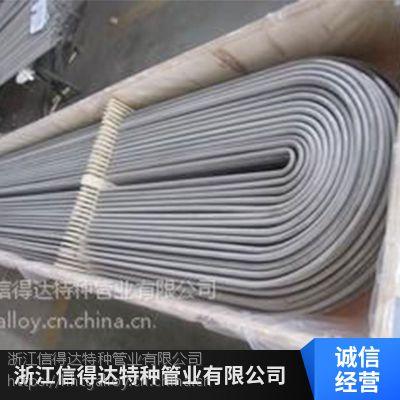 武汉洪湖环保高效UNS N08904不锈钢U型管厂家供应