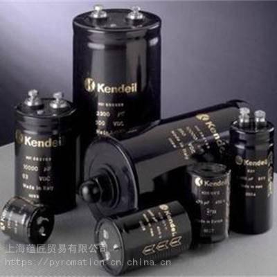 销售KENDEIL电解电容