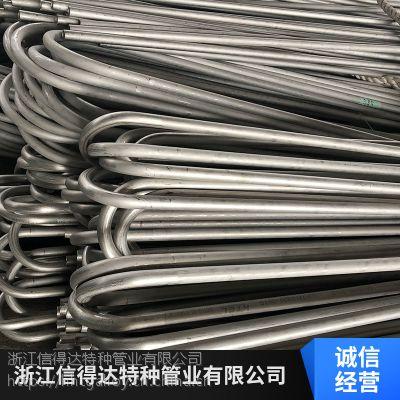 不锈钢U型管022Cr17Ni12Mo2湖北无缝不锈钢换热管厂家现货销售