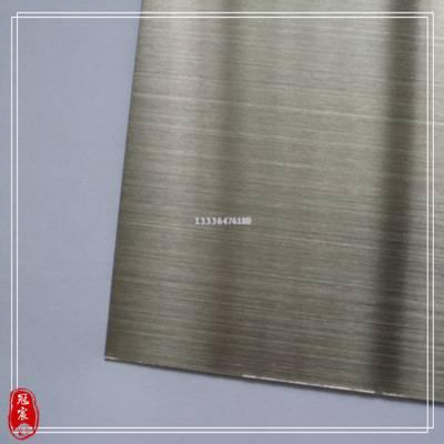 冠宸不锈钢主要有几大表面状态?