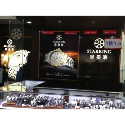 深圳工厂喷绘写真 户内外UV灯片制作多少钱一平方 新发现喷绘
