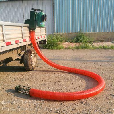 软管型车载上粮机 润丰 农场软性胶管用吸粮机厂家