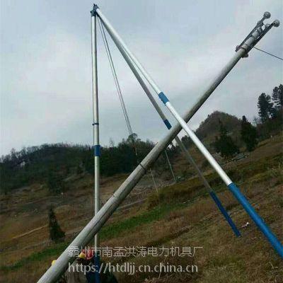 洪涛线路立杆设备,挖坑立杆一体机销售,用于吊装;机动放线三角抱杆价格,建筑吊装固定式人字抱杆立杆机