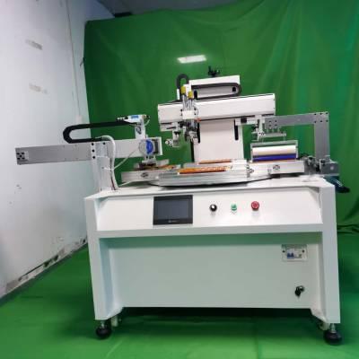 玻璃视窗丝印机厂家灯具玻璃丝网印刷机化妆镜玻璃丝印机
