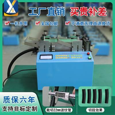 供应自全动波纹管螺纹管切管机小型硅胶管皮带送料裁剪机橡胶条裁切机