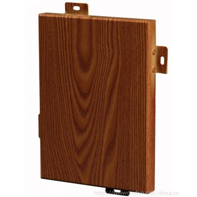 【建筑外墙铝单板】-外墙氟碳铝单板-氟碳铝单板幕墙厂家直销