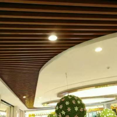 商业街走道吊顶铝方通天花||室内走廊铝格栅吊顶||铝方通天花厂家