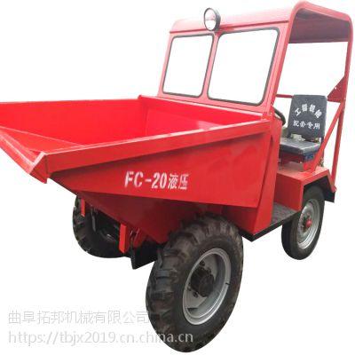农业机械全新小型农用前卸式翻斗车 低耗油大轮胎一吨翻 25马力工地翻斗车