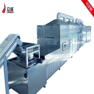 微波烘干设备 隧道式工业烘干设备械厂家