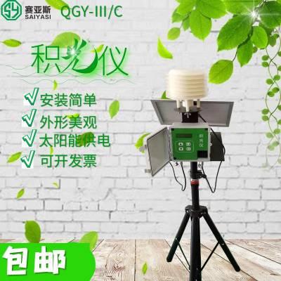 积光仪QGY-Ⅲ/C/光仪/作物光仪/农用积光测定仪/植物积光速测仪