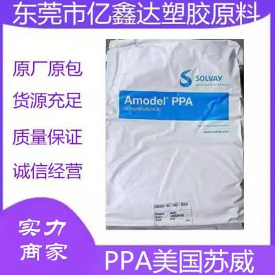 供应 PPA美国苏威(索尔维) AE-8940 40%玻纤 增强 注塑级 耐水解级