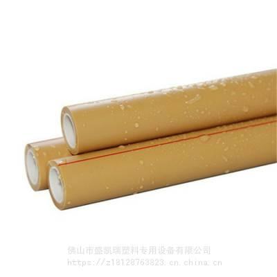 广东省盛凯瑞塑机***Φ16-32一出二PPR给水管材挤出机设备 PPR管材挤出设备