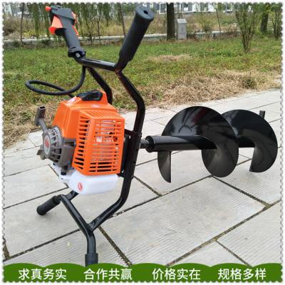 便携式汽油钻孔机 螺旋式地钻挖坑机 园林植树钻孔机