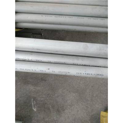 唐山321材質無縫不銹鋼管20*2現貨供應商