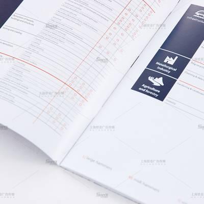 过滤材料宣传册 上海工业产品样本设计 拉丝模企业画册 世亚设计 印刷厂家 电气设备用电缆样本 产品短