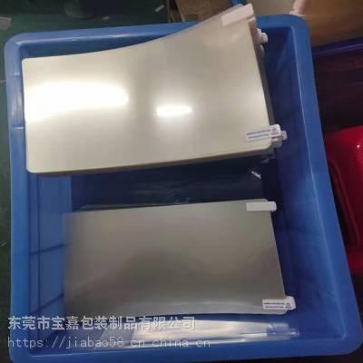 中山防指纹PET耐高温保护膜 保护膜源头工厂