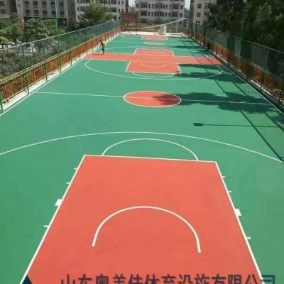 pu硅胶篮球场 篮球场硅胶铺装 ***篮球场pu硅胶施工