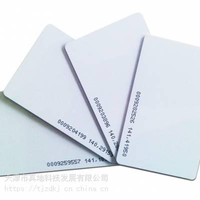 天津制卡、IC卡、MF1卡、CPU卡、人像卡