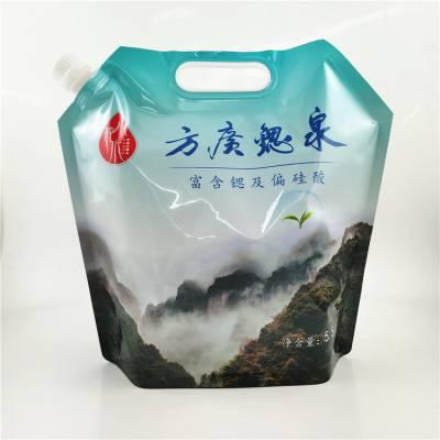 5升纯铝加厚材质矿泉水自立吸嘴袋 避光防渗漏大容量刺梨汁果酒铝箔袋