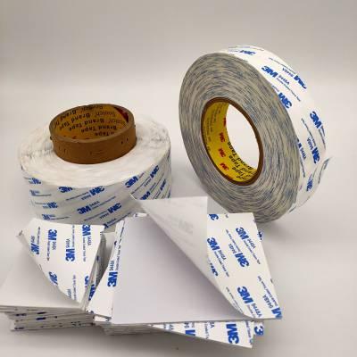 3M强力双面胶批发生产 耐高温胶带 日东双面胶