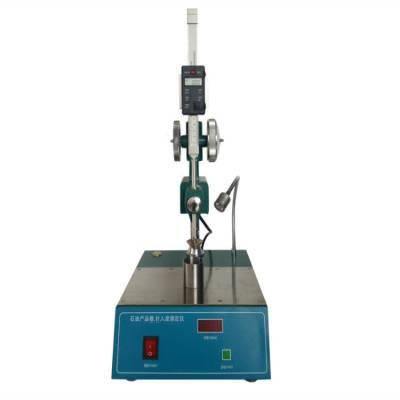 润滑脂和石油脂锥入度测定器(全尺寸锥体)SYS-269B