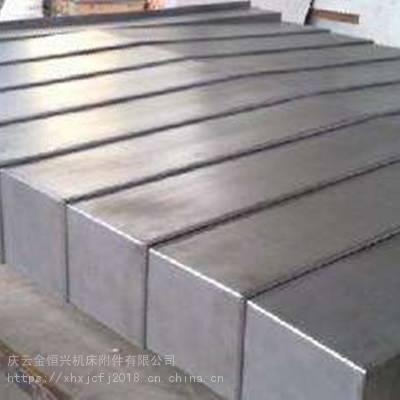 【台湾杨铁SV-1000加工中心钢板防护罩】