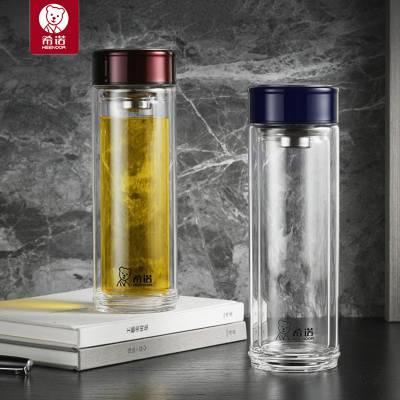 希诺杯子批发定制总代理 希诺XN-7075系列双层玻璃水杯礼品定制印LOGO